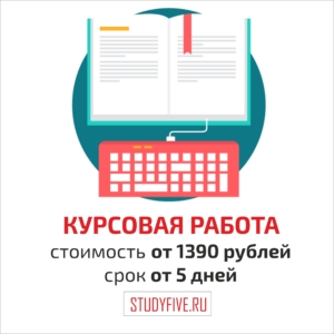 Куплю дипломную работу по психологии в Мытищах Дипломные работы   Написание докторской диссертации в Нефтекамске Куплю дипломную работу