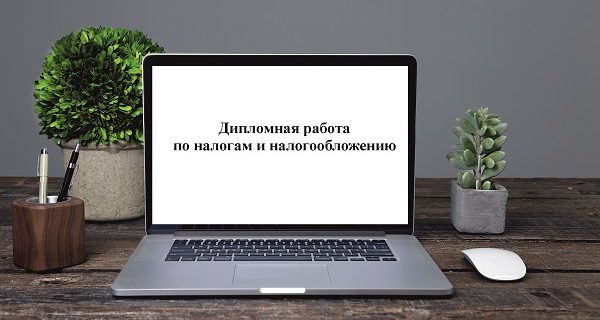 Блог компании ru Еженедельные статьи на различные темы  Потребительское кредитование физических лиц на примере банка дипломная работа по налогообложению