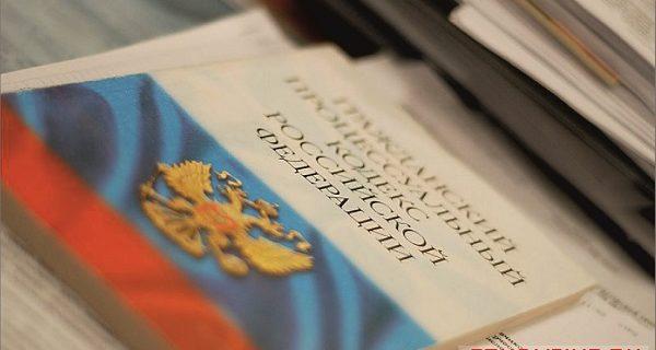 Блог компании ru Еженедельные статьи на различные темы  Курсовая работа на тему Юридический процесс Пример работы