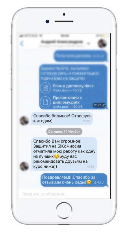 Заказать отчет по практике в Челябинске недорого купить готовый отчет Только настоящие отзывы