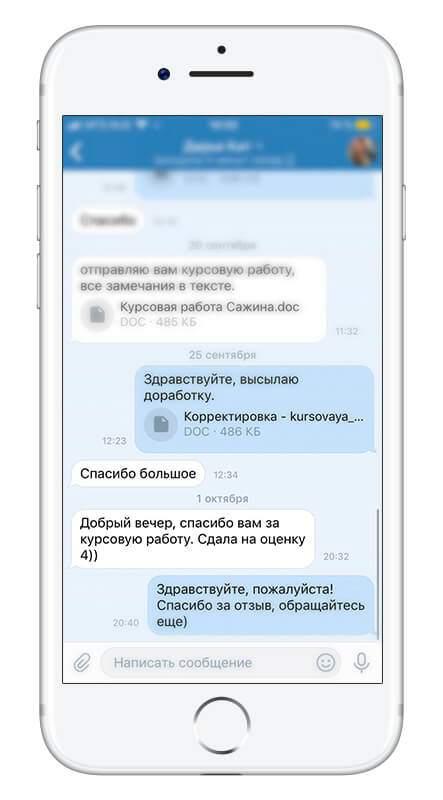 Заказать отчет по практике в Челябинске недорого купить готовый отчет Показать больше отзывов