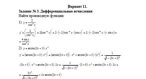 решение задач части и по физике